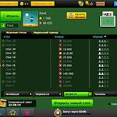 Скриншот игры Дурак подкидной